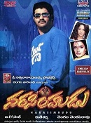 Narasimhudu telugu Movie
