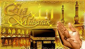 Bakrid Eid ul zuha Mubharakho
