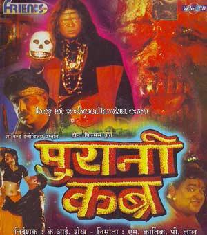 Purani Kabar (1998) - Hindi Movie