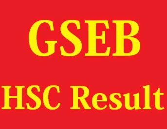GSEB 12th Class Result