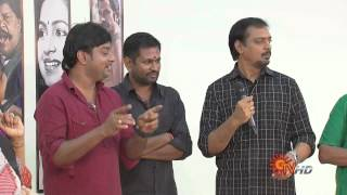 Sun Tv Engal Sudhandhiram 15-08-2013 Independence Day Special Program Show