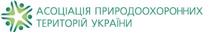Асоціація природоохоронних територій України