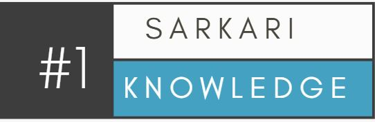 sarkariknowledge-sbhi jankari hindi me