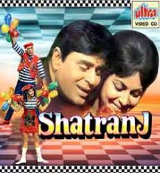 Shatranj (1969) - Hindi Movie