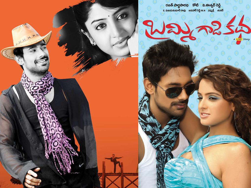 Digital movie downloads Brahmi Gadi Katha [480x320] [hddvd ...