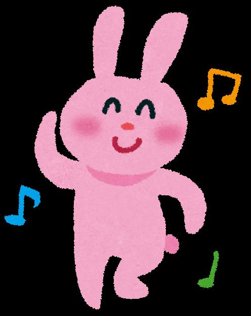 踊っているウサギのイラスト