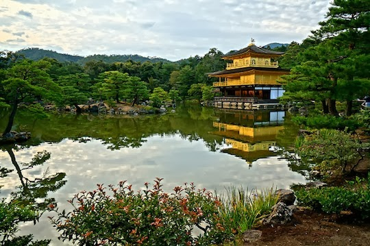 Beautiful Places In Japan Travel Information Latest Pictures World Travel Sweden
