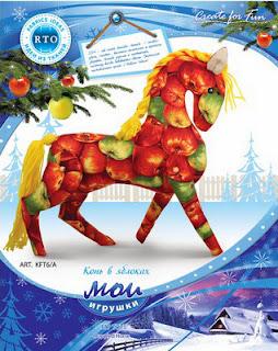 RTO, Конь в яблоках