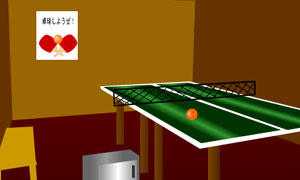Escape from Table Tennis