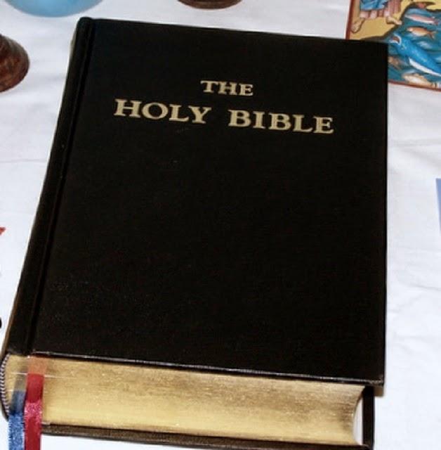 تفسير حلم الإنجيل