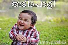 Malayalam Photo Comments