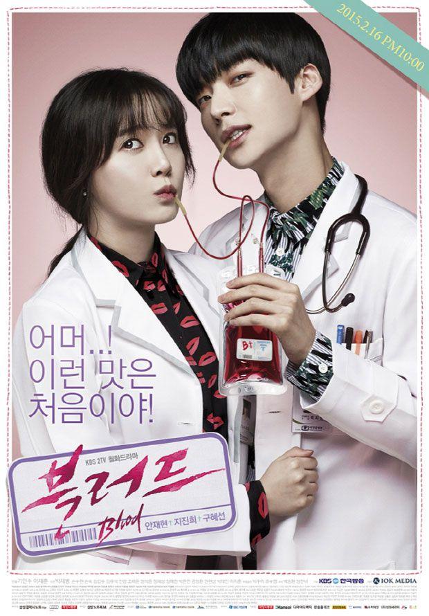 Blood_Drama_Korea_Poster