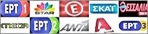 GREEK TV ONLINE - LIVE STREAMING TV