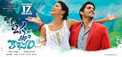 Oka Laila Kosam Movie Wallpapers-thumbnail-1