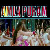 Aa Ante Amalapuram - Lyrics & Video (Hazel's Item Song)