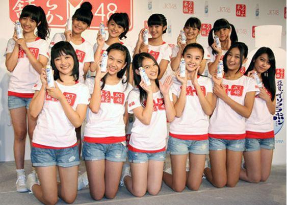 Download Lagu JKT48 - Karena Ku Suka Dirimu