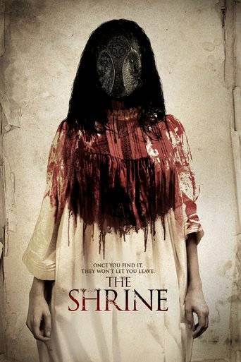 The Shrine (2010) tainies online oipeirates