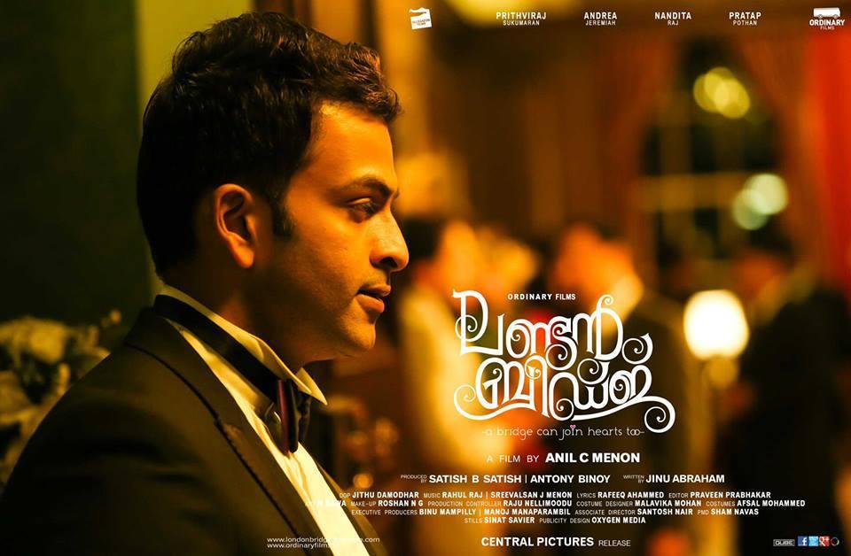 malayalam movie vadakkumnathan mp3 songs free download