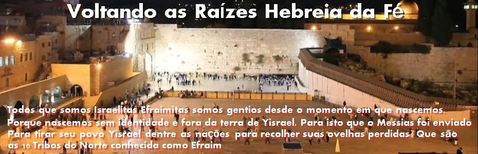 Voltando as Raízes Hebreia da Fé