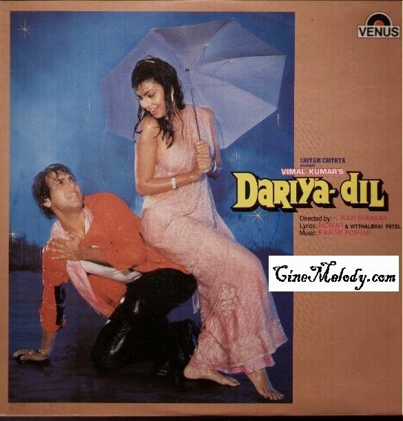 Dariya Dil  1985