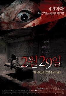 February 29: 4 Horror Tales (2006)