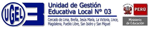 SEP Inscripciones 2012 Primaria, Secundaria, Preescolar - Convocatoria