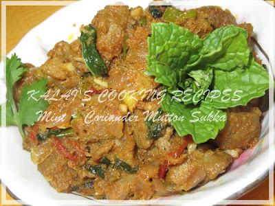 Mint - Coriander Mutton Masala Sukka