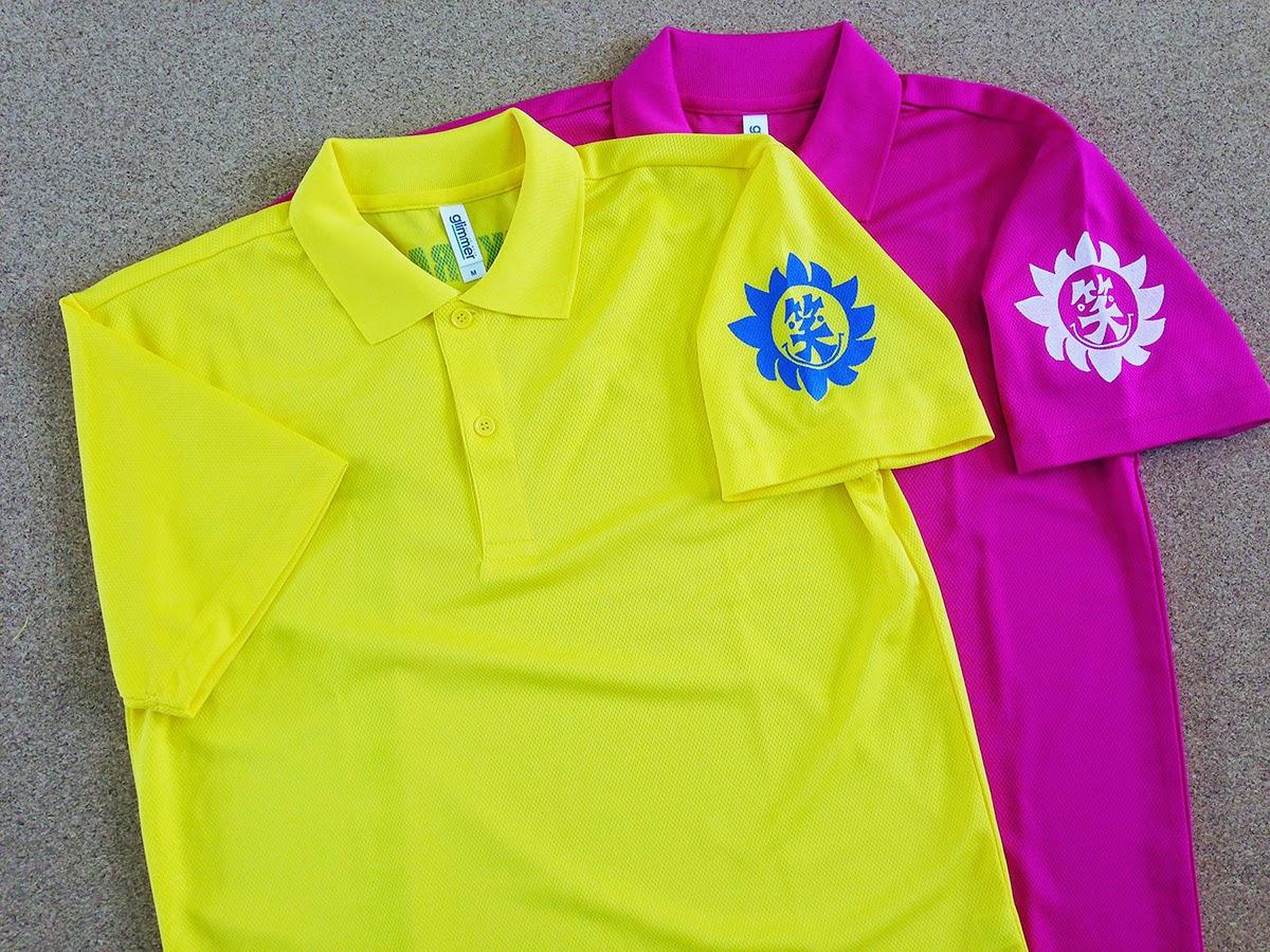 館山 白浜でプリントTシャツ、ポロシャツならお任せ下さい