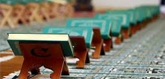 Hakikat Kemenangan dalam Al-Quran