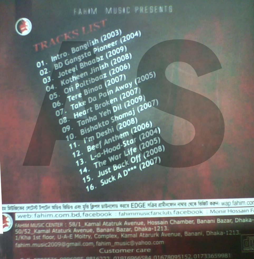 Underground First Blood - McShaQ [Hip Hop]*1st On Net