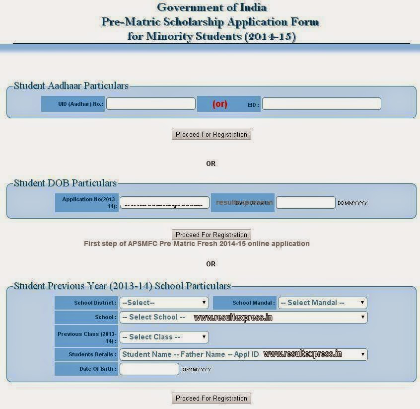 Minority scholarship application form 2012 13 online dating 8