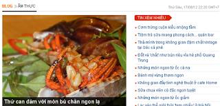 ベトナムグルメブログ