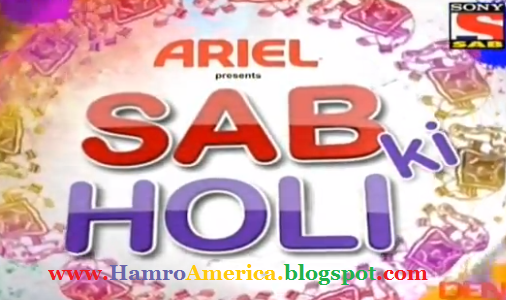 SAB Ki Holi (2013) - 