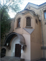 Институт Вишневского Третьяковская богадельня Домовая Церковь