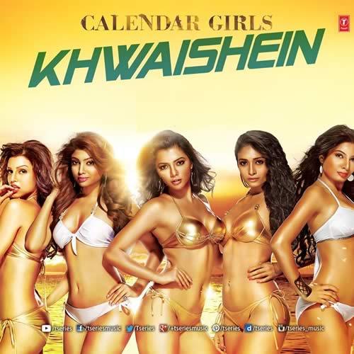 Khwaishein Lyrics by Arijit Singh