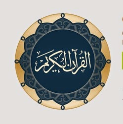 Quran Android dan iQuran