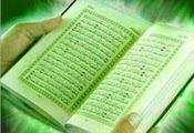 Kumpulan Kata Bijak Islami Pengobat Hati-Mutiara Hati