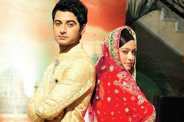 Beintehaa 18th October 2014 Full Episode online
