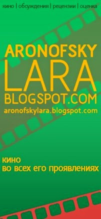 Блог ProКино ВКонтакте