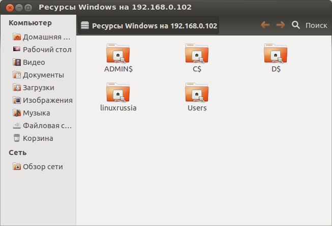 Домашний файловый сервер на ubuntu