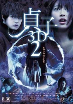 xem phim Lời Nguyền 2 : Vòng Tròn Tử Thần - Sadako 2
