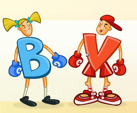 b i v: