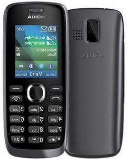 Firmware Nokia 112 RM-837 v.03.51