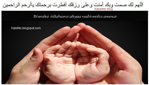 Niat puasa wajib Fardhu Ramadhan