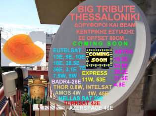 BIG TRIBUTE THESSALONIKI - COMING SOON...