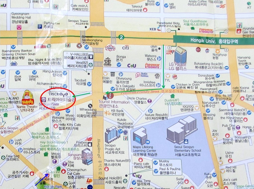 some of my favourite things Hongdae Trick Eye Museum