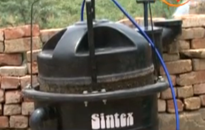 Video: Biogas Plant Change Community life