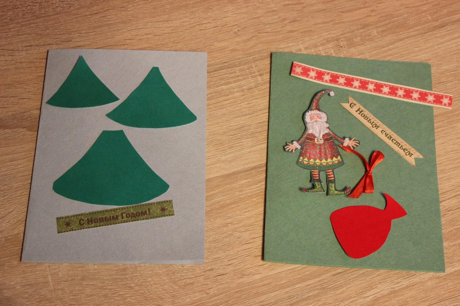 Оригинальные открытки своими руками для дедушки