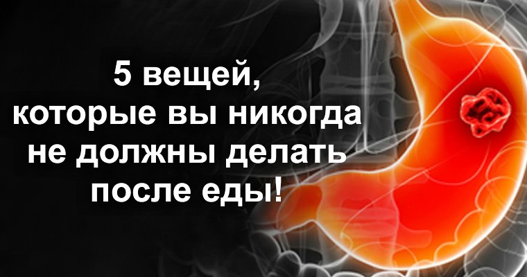 Что есть если болит желудок и тошнит в домашних условиях