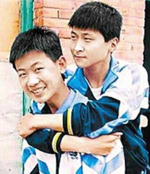 Adolescente chino katie adolescente